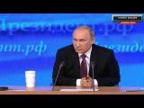Большая пресс-конференция Президента РФ Владимира Путина 18.12.2014◄