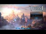 Tera (стримим очередь) LIVE