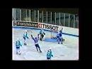 Хоккей Лада- Модо. Швеция 1996г