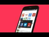Новая Opera Mini для Android - больше возможностей