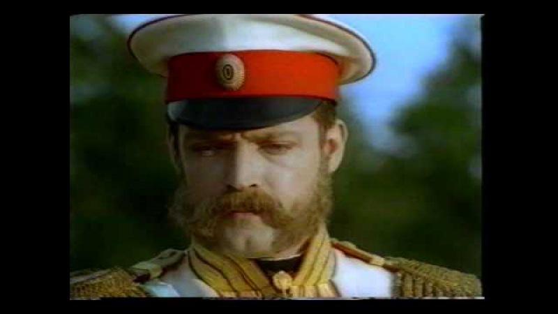 Реклама банка Империал - Александр II (кормить надо лучше, они и не улетят)
