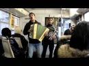 Цыгане в трамвае с гармошкой!