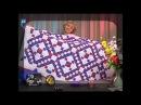 Лоскутное шитье Шьем одеяло и рюкзак по схеме оригинальная ирландская цепочка Мастер класс