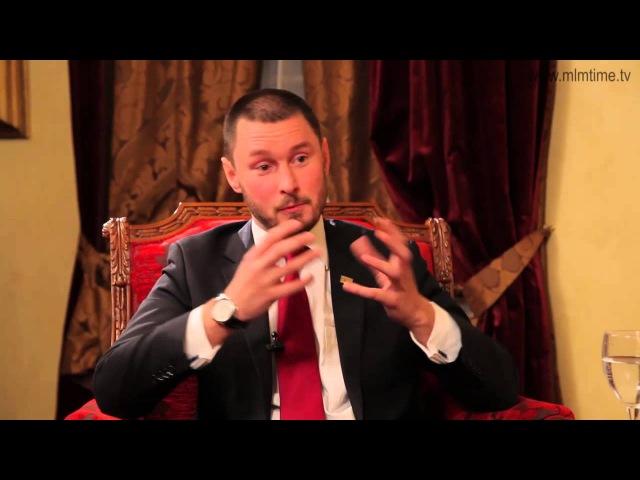 Станислав Санников Как начать сетевой бизнес Ошибки в сетевом маркетинге Время MLM