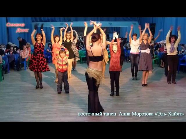 МК Восточные танцы (Анна Морозова) СИНЕМАДЕНС-2013