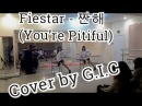 Fiestar - You're Pitiful cover by G.I.C ( Haru from ID:A and Ira from F-line )
