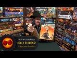 Colt Express - обзор рубрики Железный Занавес review