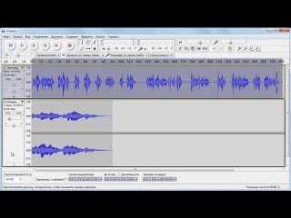 Бесплатный звуковой редактор Audacity как пользоваться