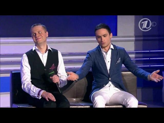КВН Днепр Игорь и Лена у психолога