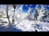 Зимняя Сказка! Очень красивая музыка!