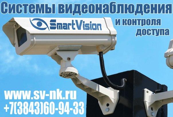 Визитка видеонаблюдения