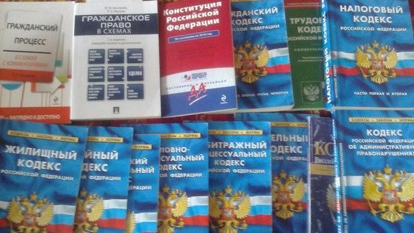 """Книга """"Гражданский процесс в"""