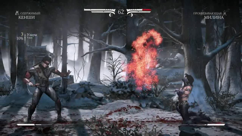 [MiniCon 2015 MKX] Silv (Kenshi) vs Kewdzo (Mileena)