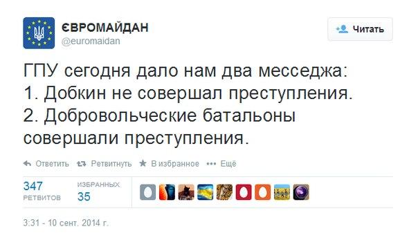 """""""Наши """"сделали"""" в сторону Авдеевки. Попали в школу, вокзал и мехколонну. Положили много гражданских"""", - переговоры боевиков - Цензор.НЕТ 2959"""