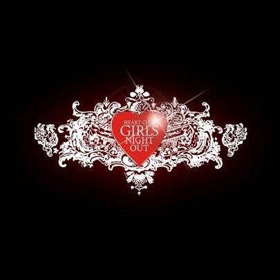 Афиша Хабаровск Начнём В четверг 11 июня/ Night Club Heart /