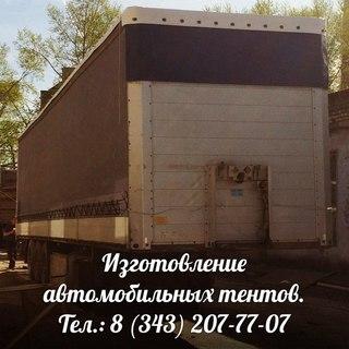 Купить б у трактор в белорусии