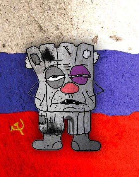 Боевики требуют открыть дополнительные контрольно-пропускные пункты в зоне АТО, - Ирина Геращенко - Цензор.НЕТ 2502