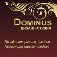 Картинка профиля Дизайн-студия DOMINUS