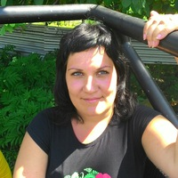 Татьяна Щетинина