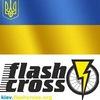 Вело-Flash-Cross-Kiev
