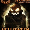 Halloween Party в Жаре 31 октября 2014