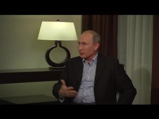 """Путин о курсе рубля с точки зрения """"профессионалов"""" в ЦБ и Правительстве."""
