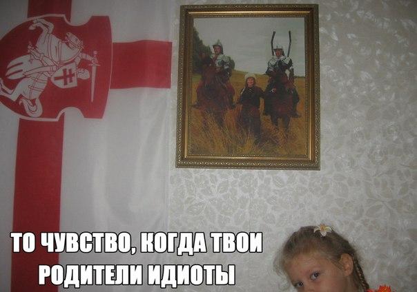 http://cs622230.vk.me/v622230511/d857/cRhwF_Chvdo.jpg