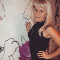 Сергеева Оксана