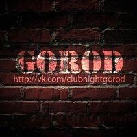 Логотип GoRoD - ночная экстремальная игра (Тамбов)