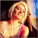 Елена Макарова фото #34