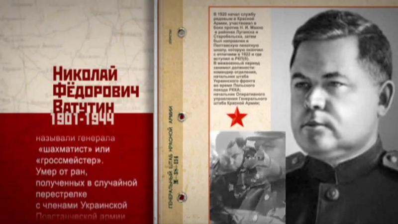 «Великая война» — документальный цикл ОРТ Часть 9. Курская дуга