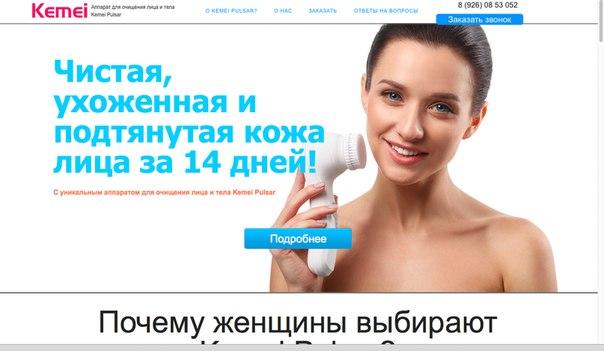 http://kemei-pulsar.ru