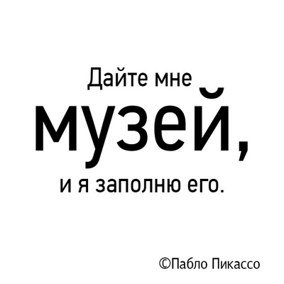 Ночь-Музеев Екатеринбург