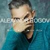 Александр Рогов/Alexander Rogov