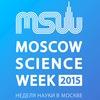 Неделя науки в Москве
