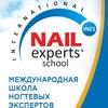 INES Международная школа ногтевых экспертов