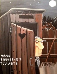 Анна Мовенко