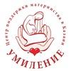 Центр поддержки материнства в Казани