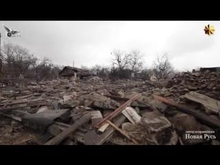"""""""Дебальцевский итог"""", февраль 2015 - военная документалистика"""
