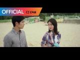 SG WANNABE - Good Memories
