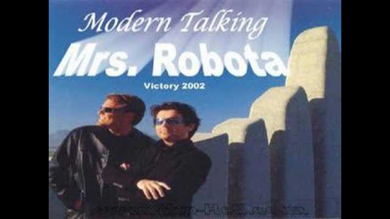 Modern Talking Mrs. Robota