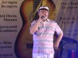 Владимир Асмолов - Кошечка - ХОРОШАЯ ПЕСНЯ - 2009