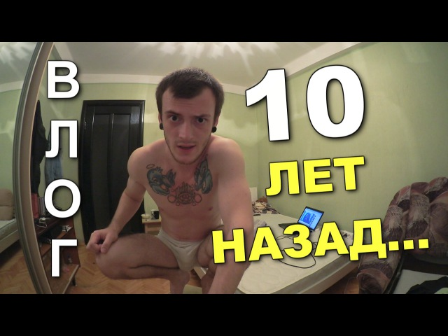 ШАПИК РУЛИТ