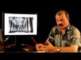 Алексей Кунгуров. Искажение истории. Часть 6. Эрмитаж