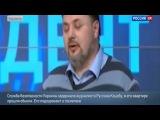 Журналист Руслан Коцаба задержан СБУ за госизмену Уклонение мобилизации Новости Украины Сегодня