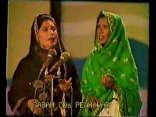Afghan music by Pashto living legends Zarsanga and Kamar Gulla
