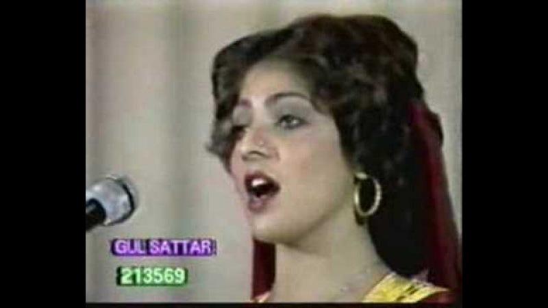 Bakhtzamina - Wakhla Zama De Narmo Sro