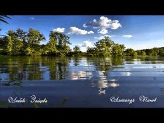Игорь Двуреченский - Блаженство