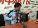 Песня про комбайнеров в эфире АиФ-СПб