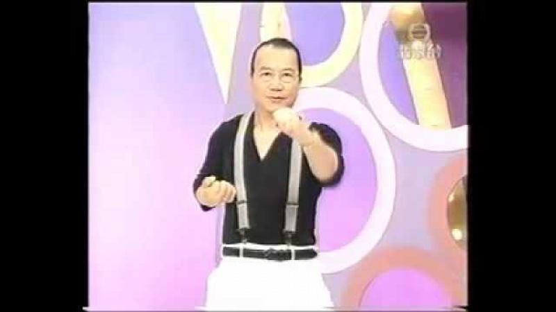 Sifu Wan Kam Leung Chaam Kiu